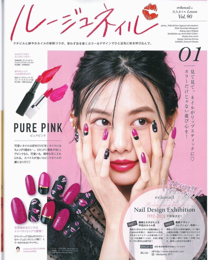 . 「NAIL UP!」9月号本日発売です Photo...Ken Ogawa Hair&Make-up...Arina Nishi Styling...Sao...